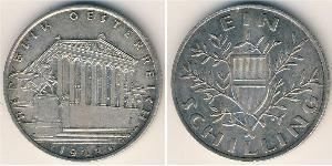 1 Shilling First Austrian Republic (1918-1934) Silver