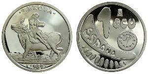 1 Ecu Kingdom of Spain (1976 - ) Silver