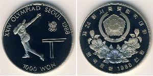 1000 Won Corea del Sur Níquel/Cobre