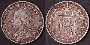 18 Piastre British Cyprus (1878 - 1960) Plata Victoria (1819 - 1901)