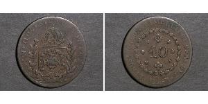 40 Reis Empire du Brésil (1822-1889) Cuivre
