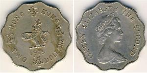 2 Доллар Гонконг Никель/Медь