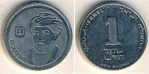 1 Shekel Israel (1948 - ) 镍/銅