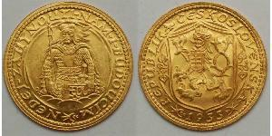 Krone Czechoslovakia (1918-1992) Gold