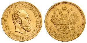 10 Rouble Empire russe (1720-1917) Or Alexandre III (1845 -1894)