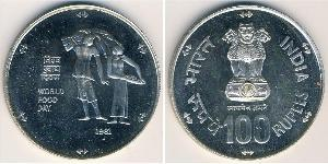 100 Rupee Indien (1950 - ) Silber