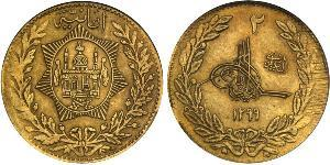 2 Amani Emirate of Afghanistan (1823 - 1926) Oro