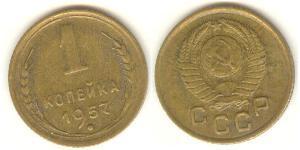 1 Kopeck 苏联 (1922 - 1991) 镍/銅