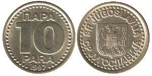 10 Para Socialist Federal Republic of Yugoslavia (1943 -1992) Brass