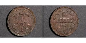 10 Penny Grand Duchy of Finland (1809 - 1917)  Alexander II of Russia (1818-1881)