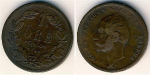 1 Ore United Kingdoms of Sweden and Norway (1814-1905) Bronze Oscar Ier de Suède (1799-1859)