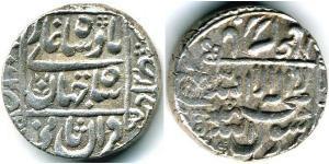 1 Rupee 印度 銀