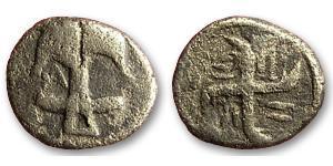 Hemiobol Ancient Greece (1100BC-330) 銀