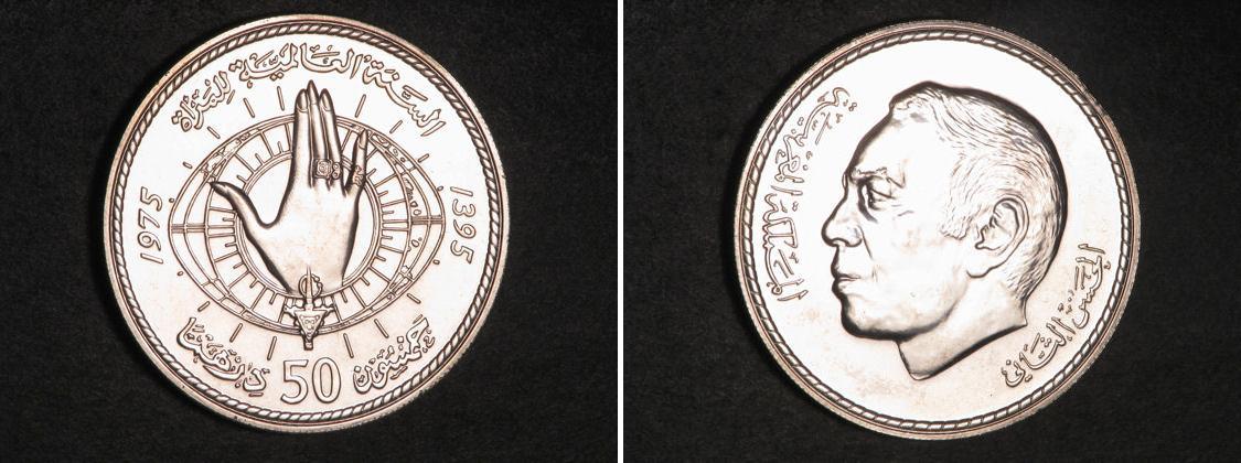 Abd al-Hafid of Morocco
